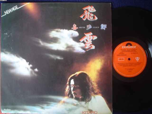 KITARO - Silver Cloud LP